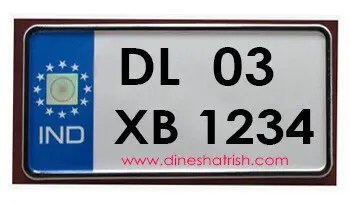 3b4c24144 How to find lucky number for your Vehicle?   Dinesh Atrish   Name ...
