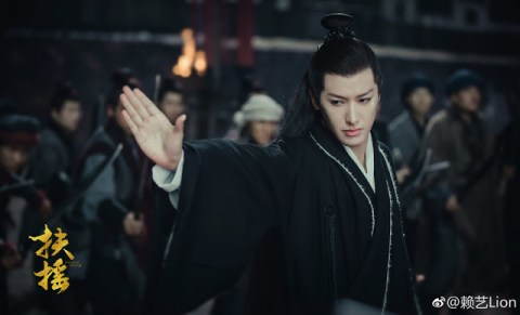 Zong Yue in Legend of Fuyao