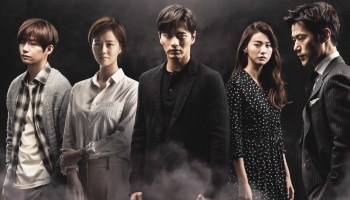 Yong Hwa et Park Shin hye datant i Date de branchement