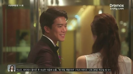 Ha Seok-Jin in Something About One Percent