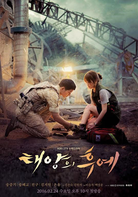 Poster Descendants of the Sun