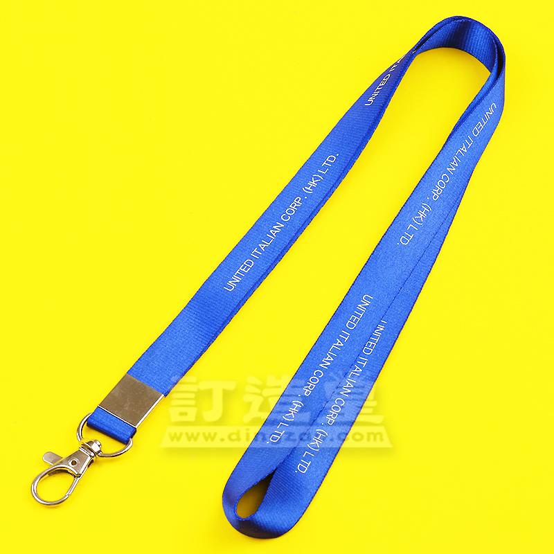現貨尼龍證件掛繩(1.5cm)|永義(香港)有限公司|訂造皇有限公司