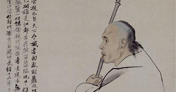 arte chino