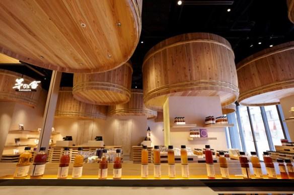 Kayanoya Shop 4