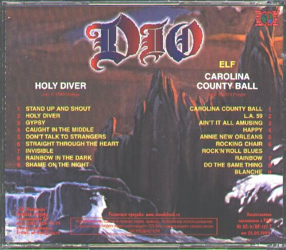 Tapios Ronnie James Dio Pages Dio Counterfeit CD Discography