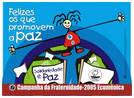 cartaz_cf2005