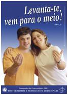 cartaz_cf2006