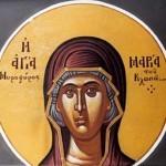Santa Maria de Cléofas  Século I