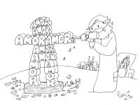 Dibujos de Fano para colorear  Dicesis de Mlaga