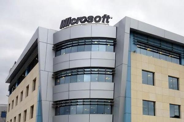 ΕΚΔΔΑ: Δωρεάν εκπαίδευση στελεχών διοίκησης στο Microsoft IT Academy