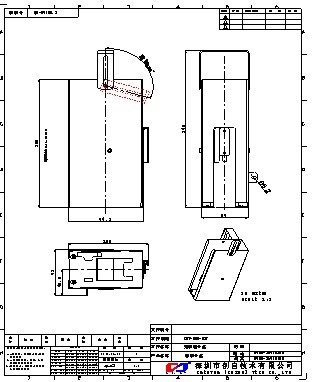 sim card reader circuit diagram 2003 ford f150 power mirror wiring emv rfid smart dispenser for parking lot iso