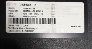 lg 32LB530A-TA software