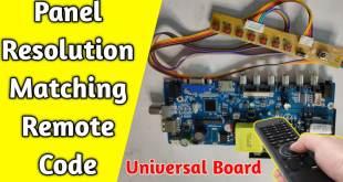 Universal Board Secret code