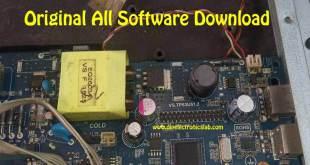 VS.T53U51.2 All Software Download