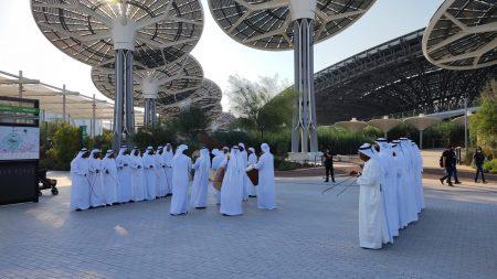 Expo Dubai nos Emirados Árabes Unidos
