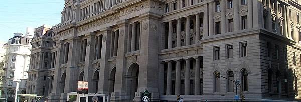 Corte Suprema de Justicia de la Nacion
