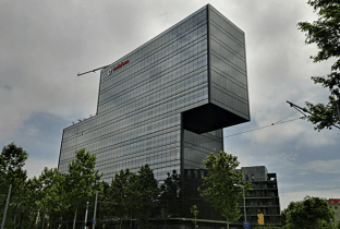 Edificio corporativo de Vodafone.