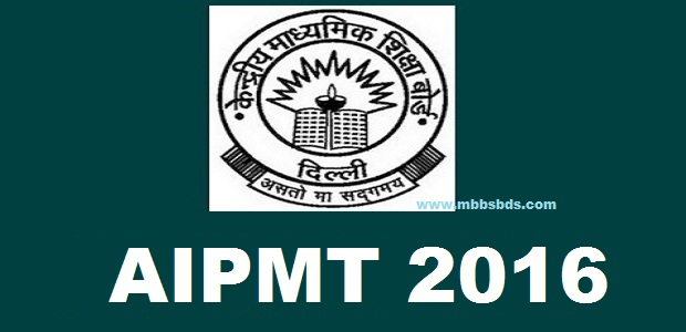AIPMT Exam Fees Application Form Last Date