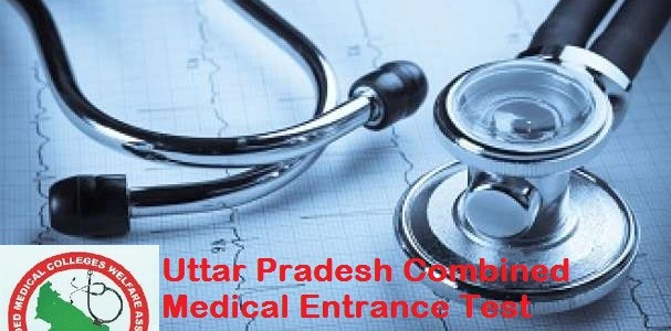 UPCMET Uttar Pradesh Combined Medical Entrance Test