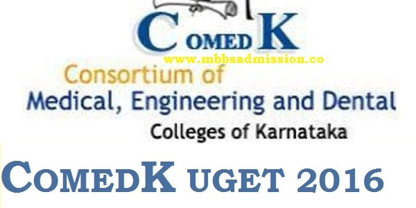 COMEDK UGET 2016 Important Dates Eligibility Criteria