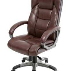Back Support For Office Chair Walmart Dining Room Table And Chairs Gumtree Northland Brown Leather - Aoc6332-l-br