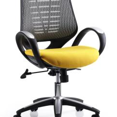 Yellow Office Chair Slipcovers T Cushion 2 Piece Sprint Mesh In