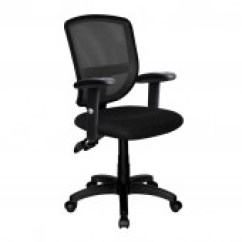 White Mesh Office Chair Uk Folding Makeup Chairs Low Priced Back Fast Free Delivery Nexus With Arms