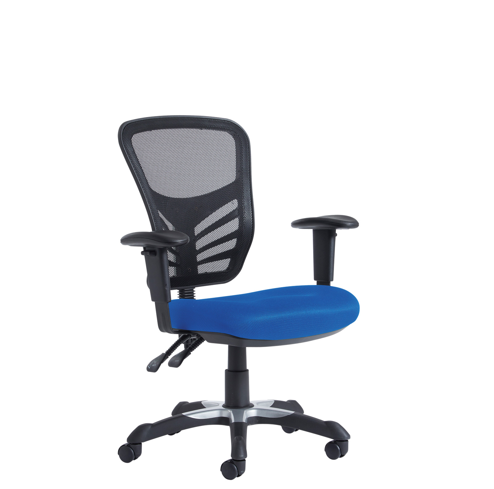 ergonomic chair levers woven lounge outdoor vantage mesh office 2 lever