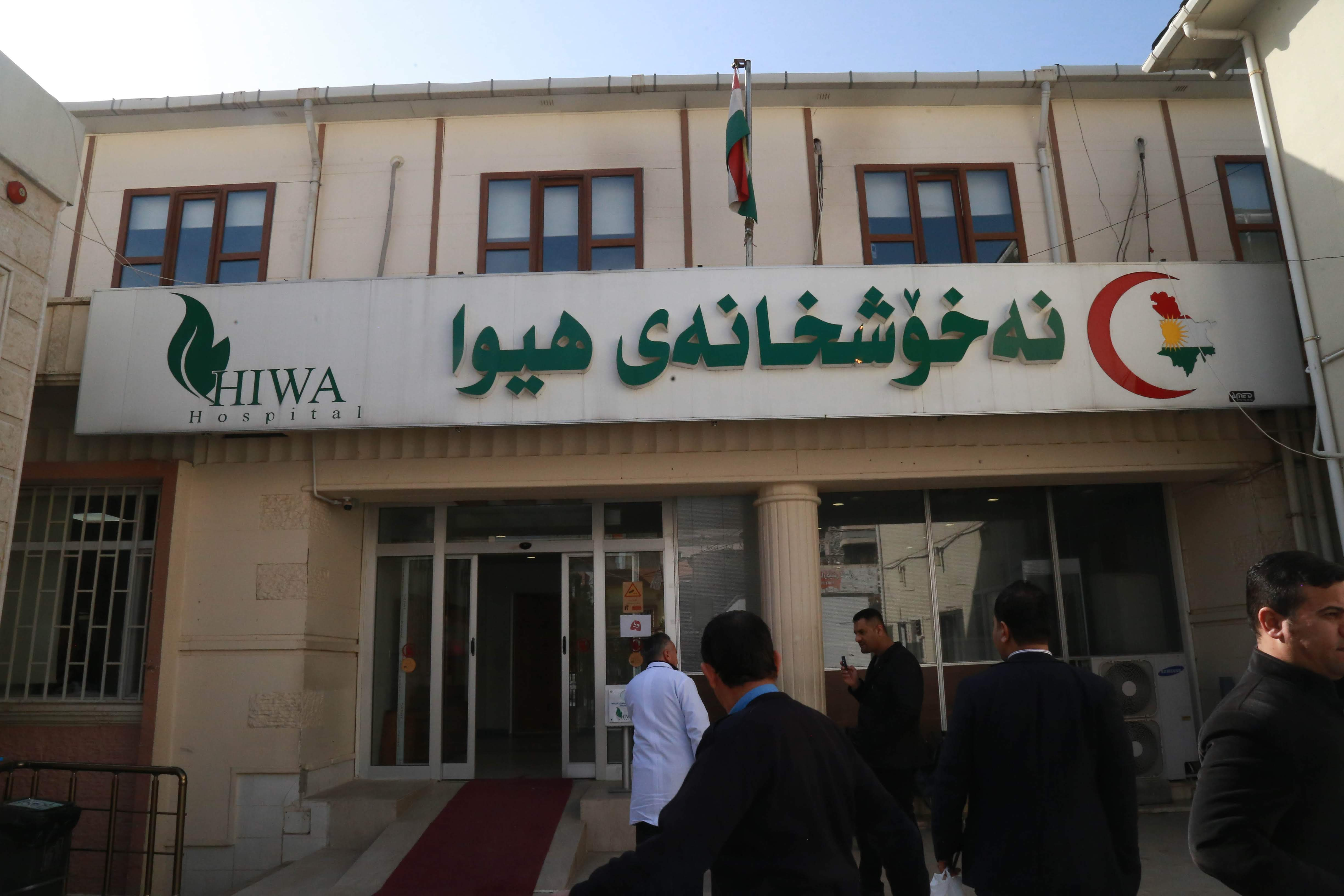 Hiwa Cancer Hospital is the only specialized cancer hospital in Iraqi Kurdistan. A recent donation of requested chemotherapy from Direct Relief was delivered to the hospital in January 2019 in coordination with Kurdistan Save the Children. (Photo courtesy of Hiwa Cancer Hospital)