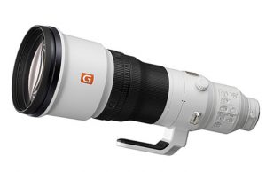 Sony-FE-600mm-f4-GM-OSS-banner