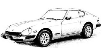 Datsun Nissan LS Swap Conversion