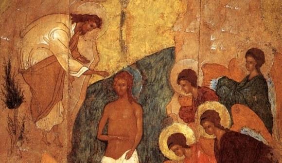 Baptism of Jesus