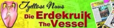 DieErderkruik TheVessel - www.erdekruik.co.za