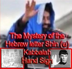 Jonathan Cahn - Freemason Hand Sign Shin V