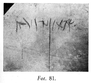 Simon Peter - Tomb stone