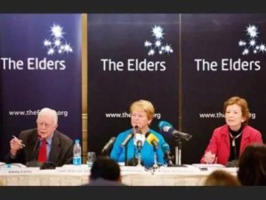 The self styled group of elders curse the Jewish people, and bring curses down on their own heads.