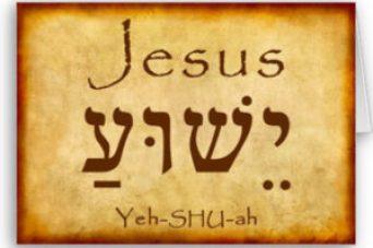 Why the Name Jesus? — Discerning Life (Hebrews 5:14)