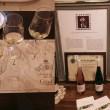 Visita alle Cantine di Sirmione- Wine tour