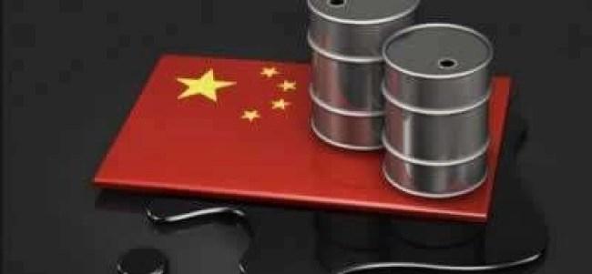 Future Petrolio Yuan Oro