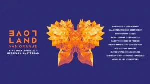 LOVELAND ORANGE 2017 LINEUP TICKET PREZZI
