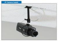 DCBRACKET - Indoor Camera Mounting Bracket (aluminum - black)