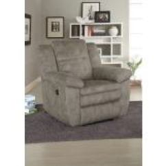 Home Meridian Lift Chair Repair Baby Sofa Chairs Prime Resources International Pri Living Room Collections Bronson Glider Recliner In Sultry Pecan 1194 002 210