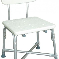 Medical Shower Chairs Cane Back Bariatric Chair Discount Supply