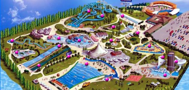 Promozione Aquafan Estate 2013
