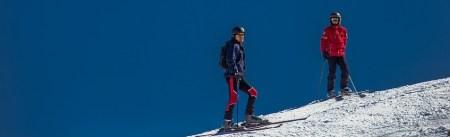 ski-1270191_960_720