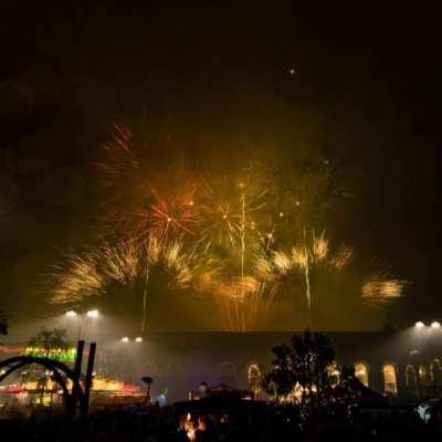 fireworks marshalls yard