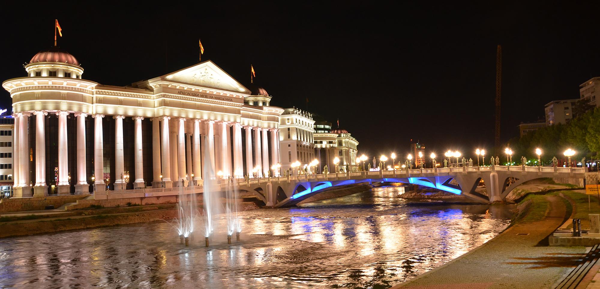 Visit Skopje 2014