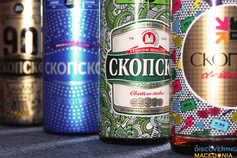 Skopsko-pivo-(1)