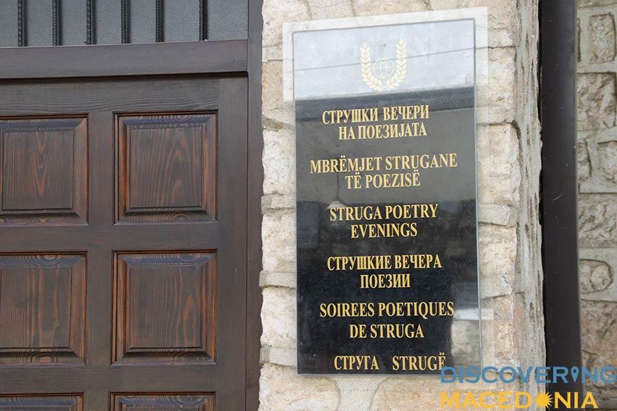 Struga poetry