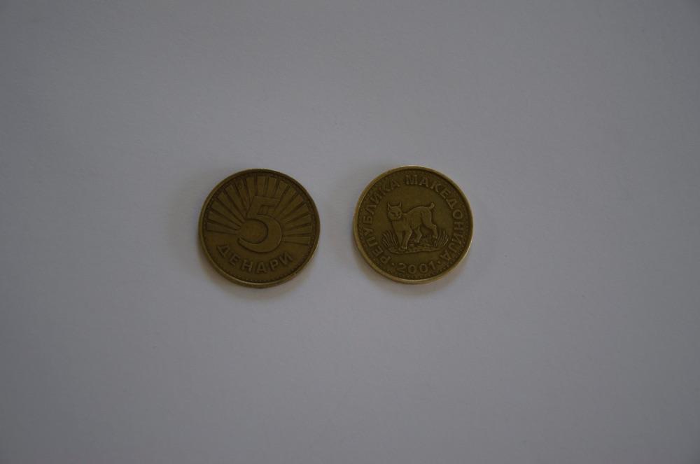 5 denar coin